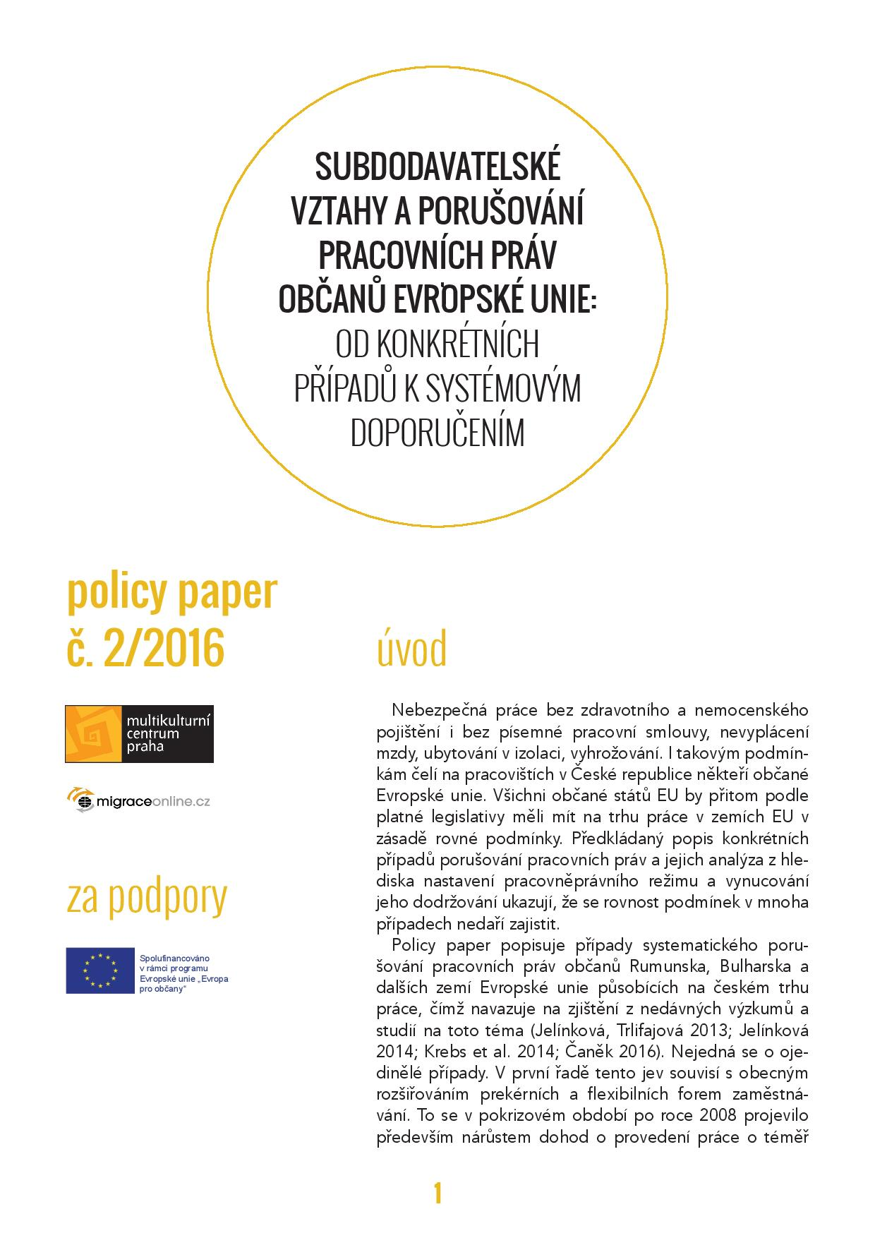 policy_papers_2-page-001.jpg